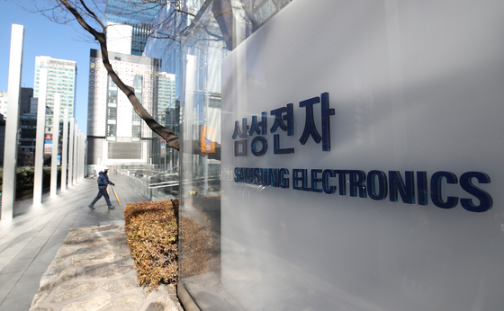 Samsung Electronics' building on Sunday, a day before a court ruling in a bribery case against the company's Vice Chairman Lee Jae-yong. [YONHAP]
