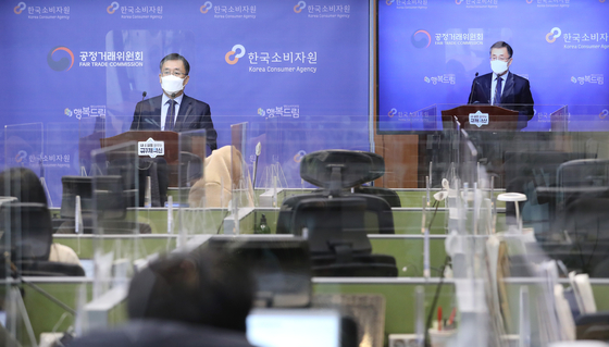 An official from the Korea Consumer Agency holds a press briefing on consumer complaints regarding products sold via SNS platform such as Instagram at the government complex in Sejong on Friday. [YONHAP]
