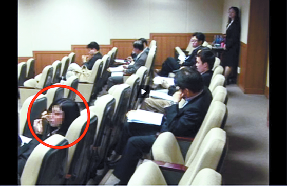 A screen capture of a video submitted by former Justice Minister Cho Kuk's wife Chung Kyung-sim to the prosecution in October 2019. Chung said that the woman encircled in the video is her daughter, attending a forum hosted by the Center for Public Interest and Human Rights Law at Seoul National University, one of the places where Chung said Cho interned at. The court ruled in December 2020 that the woman is not Cho Min. [YONHAP]