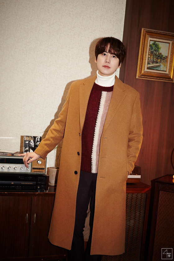 Singer Kyuhyun, who is also a member of Super Junior, is releasing a solo digital single on Jan. 26. [SJ LABEL]