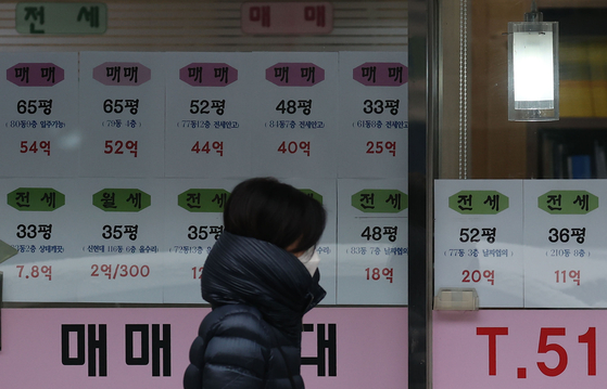 A person passes by a real estate agency in Apgujeong-dong, southern Seoul, on Monday. According to Zigbang, a real estate information app, the average selling price of apartments in Apgujeong-dong was about 3 billion won ($2.7 million) last year, the highest among all 3,535 neighborhoods in the country. [YONHAP]