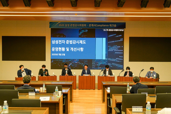 In this file photo, the compliance committee of Samsung Group holds a workshop meeting for the conglomerate's executives on July 22, 2020.  [JoongAng Photo]