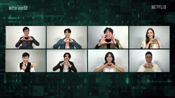 Stars and producer of Netflix original Korean entertainment program ″Busted 3″ sit down for a video press conference on Tuesday afternoon. [NETFLIX]