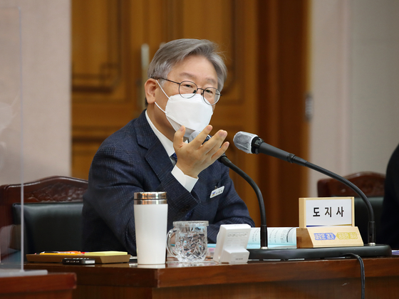 Gyeonggi Gov. Lee Jae-myung holds a meeting at the Gyeonggi Provincial Office Monday. [GYEONGGI PROVICINAL OFFICE].