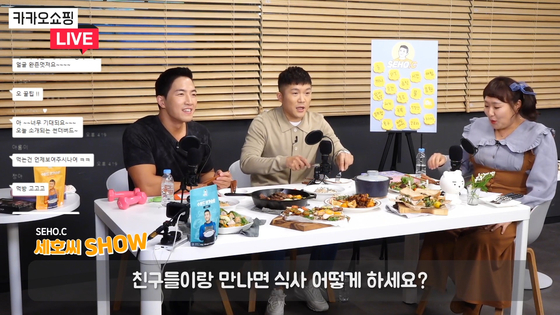 Live commerce presenters in a studio. The commercial was aired on Kakao Shopping Live, operated by Kakao Commerce, in November. [KAKAO]