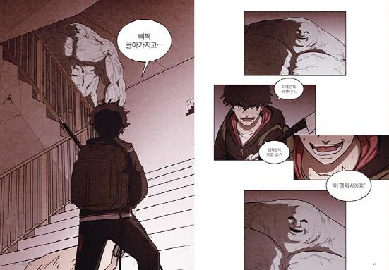 Captured scenes from the Naver Webtoon series ″Sweet Home″ where main character Hyeon-su encounters a monster. [NAVER WEBTOON]