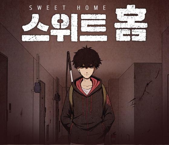 Naver Webtoon series ″Sweet Home.″ [NAVER WEBTOON]