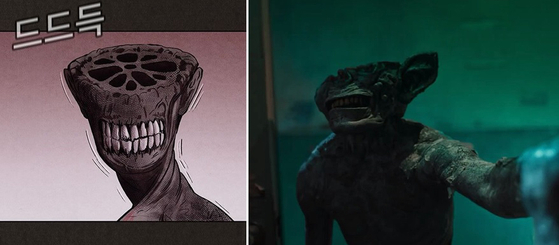 The yeongeun monster in ″Sweet Home″ in the webtoon, left, and in the Netflix series, which gained its nickname from its similarity to a lotus flower root. [NAVER WEBTOON, NETFLIX]