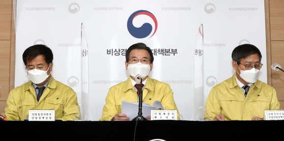 Kim Yong-beom, first vice minister of economy and finance, center, announces government's measures to support households and companies ahead of the Lunar New Year holiday during a briefing held Wednesday at the government complex in Seoul. [YONHAP]