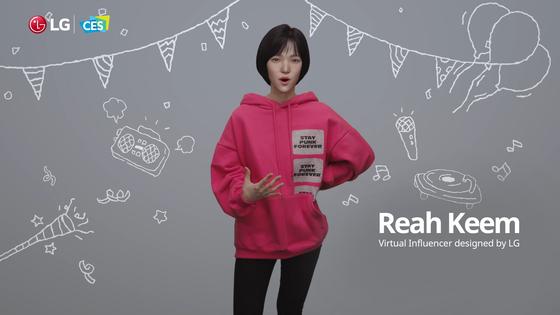LG Electronics' artificial intelligence chatter bot Reah Keem. [LG ELECTRONICS]
