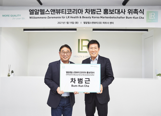 Legendary footballer Cha Bum-kun, right, and LR Health & Beauty Korea Country Manager Choi Bum-jin pose at a signing ceremony to mark Cha's appointment as corporate ambassador at the company's office in Seoul on Jan. 19. [LR Health & Beauty Korea]
