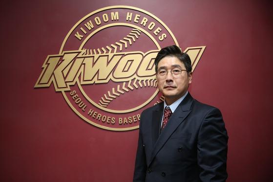 Hong Won-ki [YONHAP]