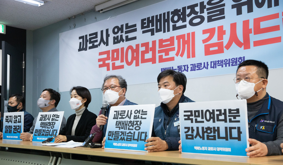 Members of a committee designed to prevent deaths of delivery workers speak at a press event held in central Seoul on Thursday. [NEWS1]