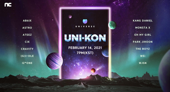 Universe's first online concert will take place on Feb. 14. [NCSOFT]