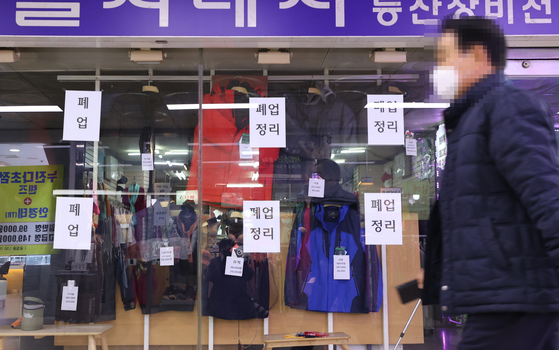 Going-out-of-business signs are displayed in the window of a store at the Euljiro underground shopping center in central Seoul. According to research by the Korea Federation of Micro Enterprise, more than eight out of 10 merchants suffered decline in sales due to the coronavirus pandemic. [YONHAP]
