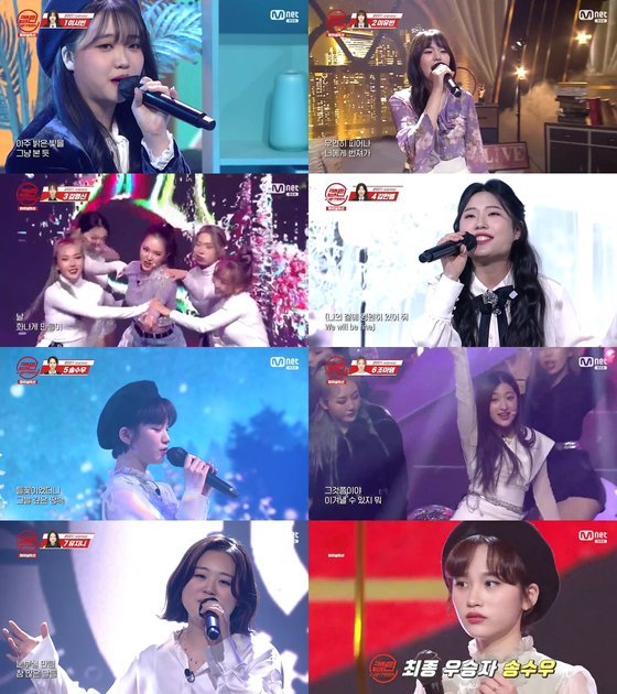 Scenes from the final episode of Mnet's teenage audition program ″Cap-Teen″ that aired on Jan. 21. [MNET]