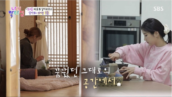 "A screenshot of housing-focused entertainment show ""Fantasy House"" on SBS. [SBS]"
