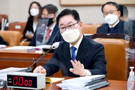 Rep. Park Beom-kye, justice minister nominee, speaks at his confirmation hearing in the Legislation and Judiciary Committee of the National Assembly in Yeouido, western Seoul, on Monday. [OH JONG-TAEK]