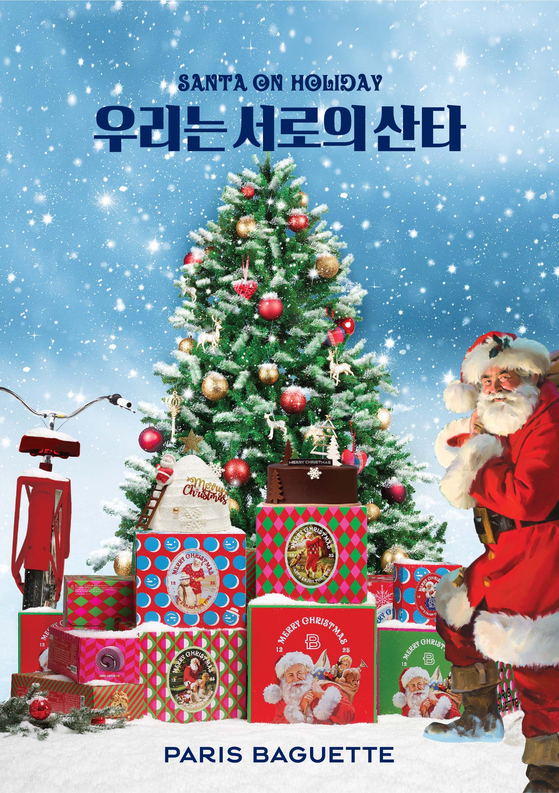 """Paris Baguette launched its holiday seasonal campaign """"We are the Santas for each other"""" on Nov. 23. [SPC]"""
