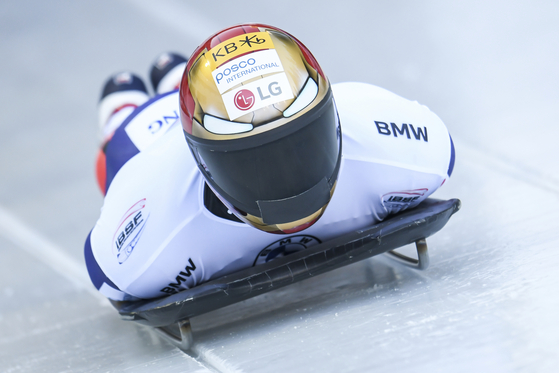 Skeleton racer Yun Sung-bin competes at the men's World Cup in Königssee, Germany on Jan. 22. [AP/YONHAP]