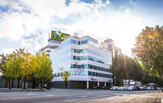 Daewoong Pharmaceutical's headquarters in Gangnam, southern Seoul. [DAEWOONG PHARMACEUTICAL]