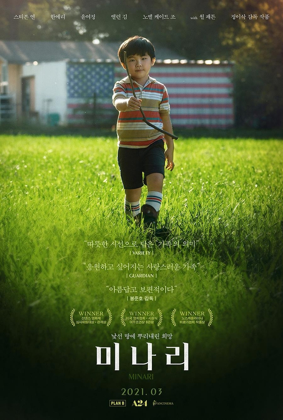 """The poster image for ″Minari,"""" which is set to arrive in local theaters this March. [PAN CINEMA]"""