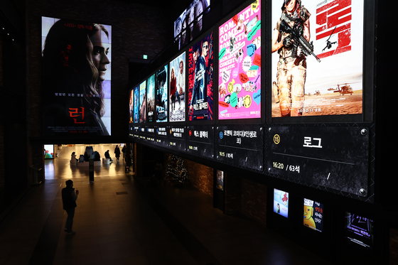 A cinema in Seoul stays relatively empty on Dec. 7, a day before the government raised the social distancing guidelines to Level 2.5. [YONHAP]