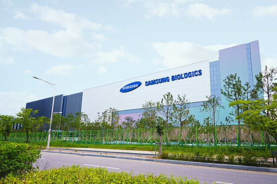 Samsung Biologics' second factory in Songdo, Incheon. [SAMSUNG BIOLOGICS]