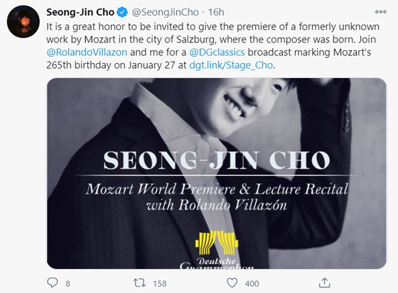 Cho's social media channel introducing the upcoming premiere. [SCREEN CAPTURE]