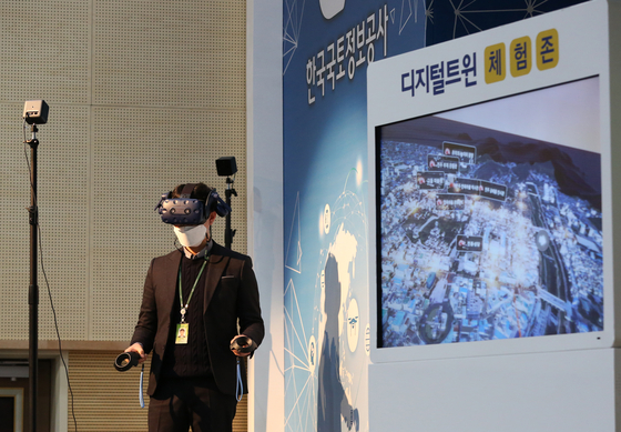 An employee from LX views a virtual reality 3-D model of Jeonju. [MOLIT]