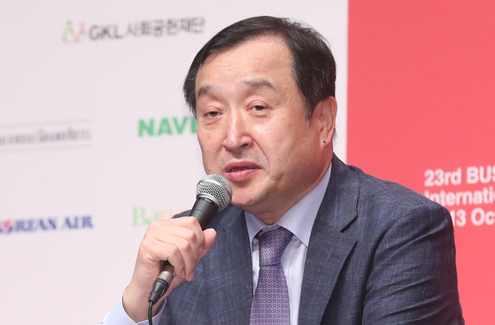 Executive director Jeon Yang-jun at the press event for the 23rd Busan International Film Festival in 2018. [ILGAN SPORTS]