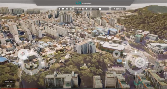An image of the 3-D digital twin of Jeonju. [SCREEN CAPTURE]