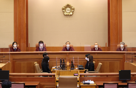The Constitutional Court on Thursday rules to uphold the legality of the Corruption Investigation Office for High-ranking Officials. [YONHAP]