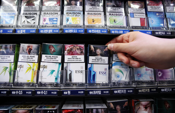 Cigarettes on sales at a convenience store in Seoul in December 2020. [YONHAP]