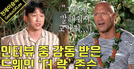 Pastor Lee's second son, Lee Seung-kook, left, is a popular YouTuber with over 304,000 subscribers. [YOUTUBE]
