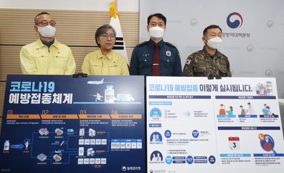 Jeong Eun-kyeong, the commissioner of the Korea Disease Control and Prevention Agency (KDCA), second from left, explains Korea's vaccination scheme, alongside other government officials in a briefing Thursday at the KDCA headquarters in Cheongju, North Chungcheong. [NEW1]
