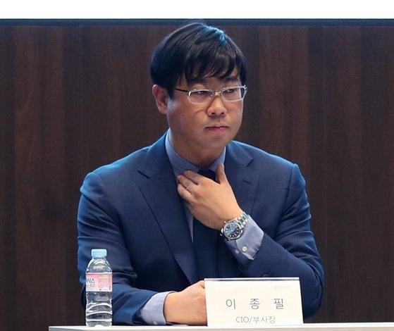 Lee Jong-pil, former vice president at Lime Asset Management. [YONHAP]