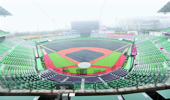 Incheon SK Happy Dream Park, the home stadium of the SK Wyverns, on Jan. 26. [NEWS1]