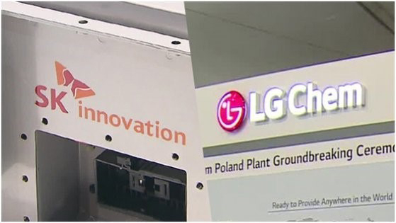 The USITC will deliver its ruling on the trade secret theft dispute between LG Chemical and SK Innovation on electric car battery on February 10. [YONHAP]