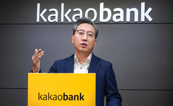 KakaoBank CEO Yoon Ho-young speaks during an online press briefing held Tuesday. [KAKAOBANK]