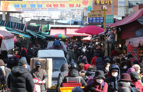 The Gyeongdong Market in Dongdaemun District, central Seoul, is crowded with people preparing for the Seollal, or Lunar New Year, holiday starting next Thursday. [YONHAP]