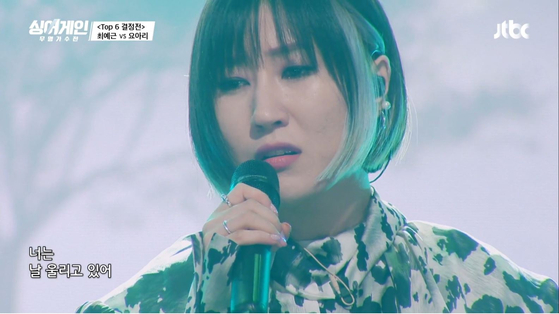 JTBC music show ″Sing Again″ features singers who have had at least one song or album released under their name and are competing for their place back in the spotlight.. In this picture is Singer No. 47, Yoari. [JTBC]