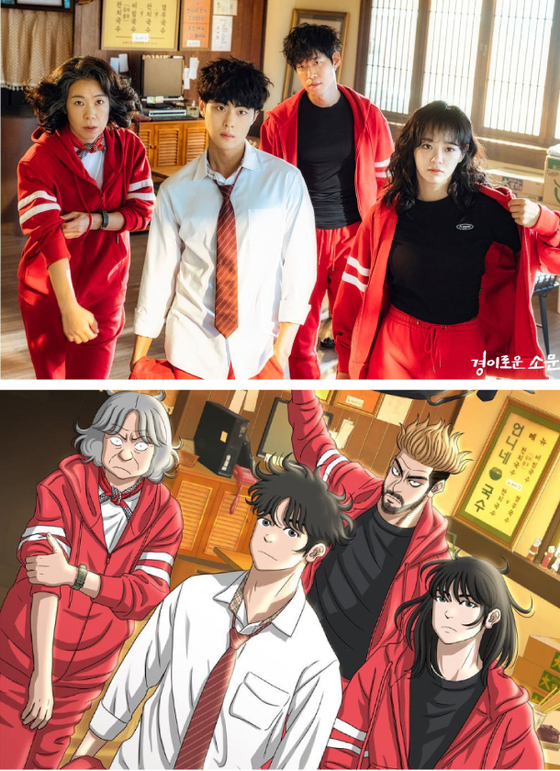"""OCN drama series """"The Uncanny Counter"""" was adapted from a Daum webtoon with the same title. The series drew high viewership ratings of 11 percent, according to data from Nielsen KoreanClick. The story revolves around employees of a noodle shop who each have special abilities that they use to hunt demons. . [OCN, DAUM WEBTOON]"""