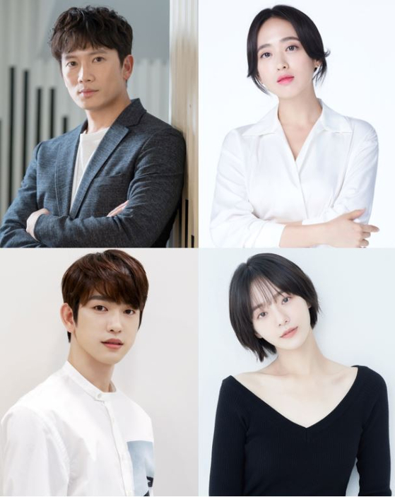 Clockwise from top left: Ji Sung, Kim Min-jung, Park Gyu-young and GOT7's Jin-young. [ILGAN SPORTS]