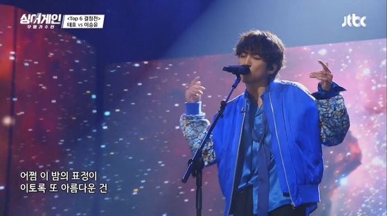 JTBC music show ″Sing Again″ features singers who have had at least one song or album released under their name and are competing for their place back in the spotlight. In this picture is Singer No. 30, Lee Seung-yoon. [JTBC]