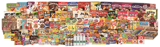Orion products, including its iconic Choco Pie snack. [ORION]