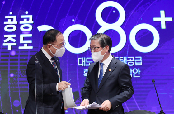 Finance Minister Hong Nam-ki, left, and Land Minister Byun Chang-heum at the government complex in Seoul on Feb. 4. The government announced a housing supply plan, the 25th set of real estate measures under the Moon Jae-in administration. [JOINT PRESS CORPS]