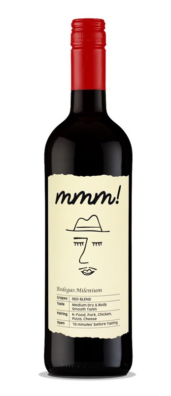 Convenience store CU offers its own brand wine ″mmm!″ for those looking for a low budget option. [CU]