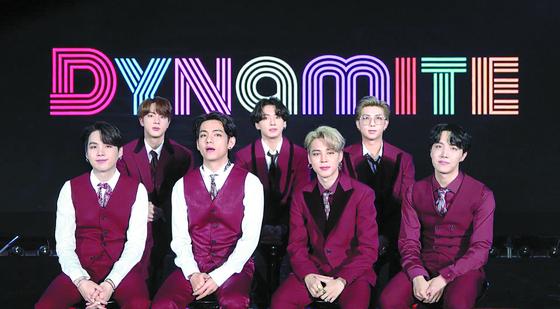 K-pop boy band BTS [BIG HIT ENTERTAINMENT]