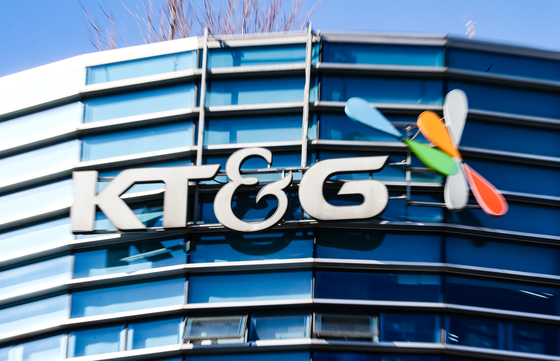 A KT&G branch in Yeongdeungpo in western Seoul. [YONHAP]